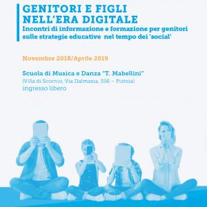 UTILIZZO DI IMMAGINI E PAROLE SUI 'SOCIAL': EDUCARSI ALLA RISERVATEZZA